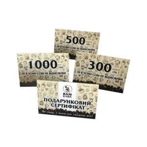 300 грн